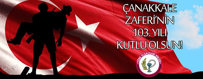 <h1>Çanakkale Zaferi'nin 103. Yılı</h1>